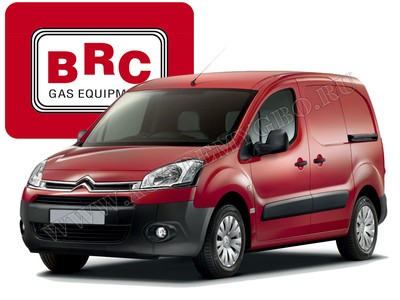 Газ на Citroen Berlingo в Москве