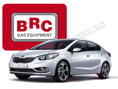 Kia Cerato III 1.6 AT 130 Hp с газом